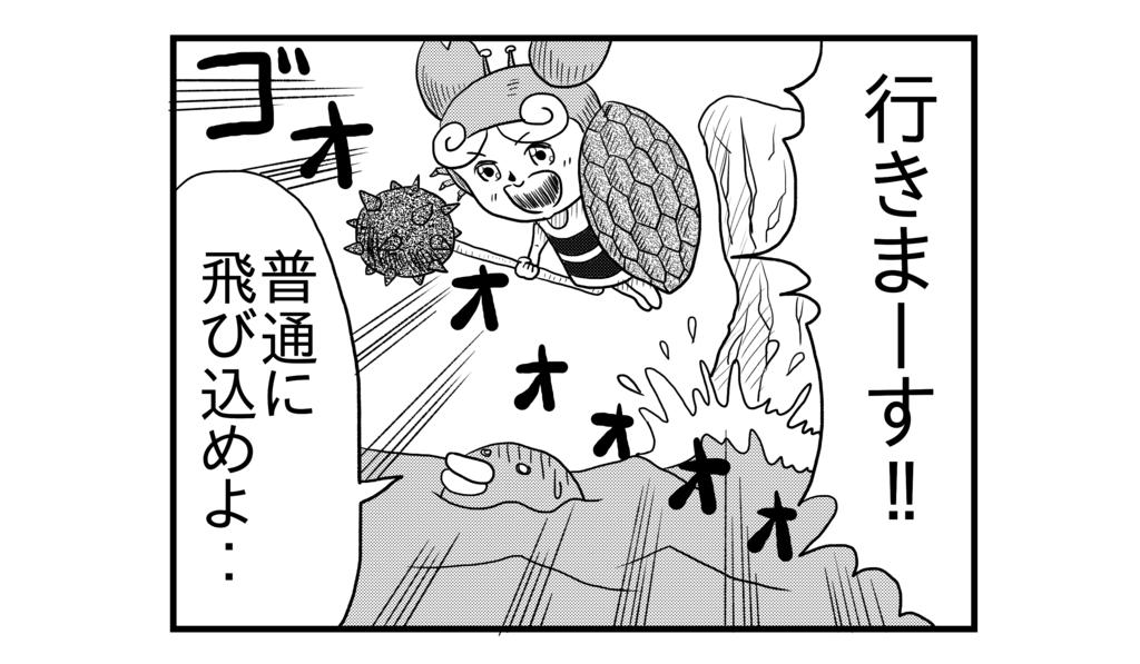 f:id:kanikanikaniyo:20160828142009p:plain
