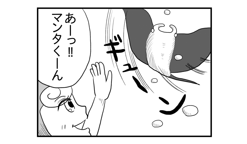 f:id:kanikanikaniyo:20160828142039p:plain