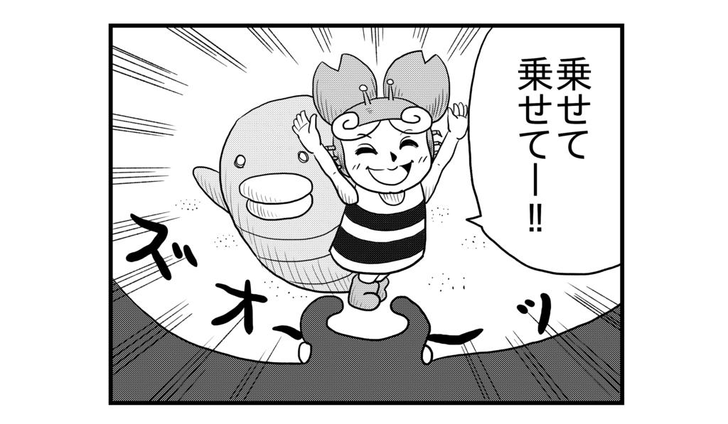 f:id:kanikanikaniyo:20160828142054p:plain