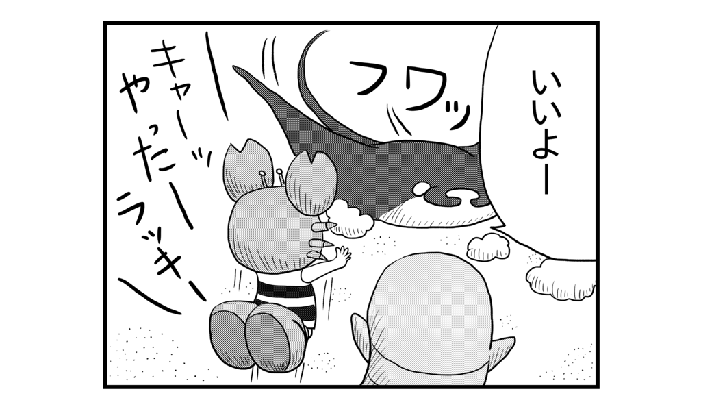 f:id:kanikanikaniyo:20160828142109p:plain