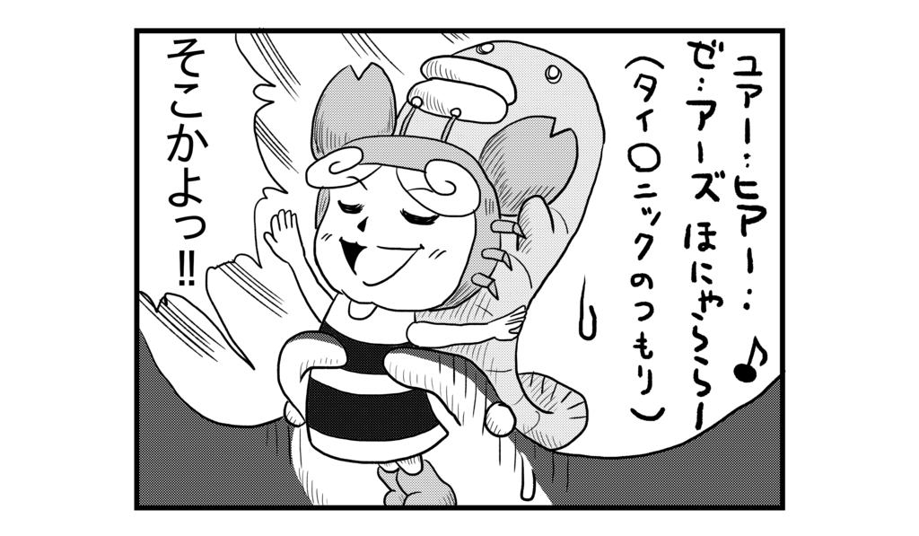 f:id:kanikanikaniyo:20160828142127p:plain