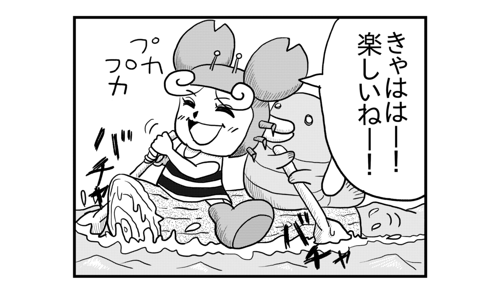 f:id:kanikanikaniyo:20160828161326p:plain