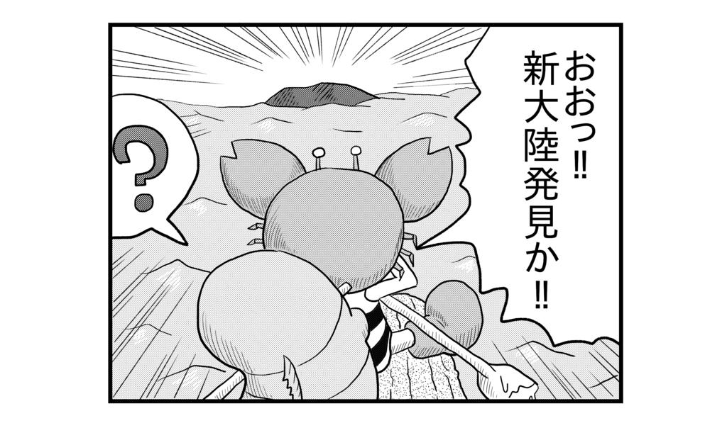 f:id:kanikanikaniyo:20160828161344p:plain