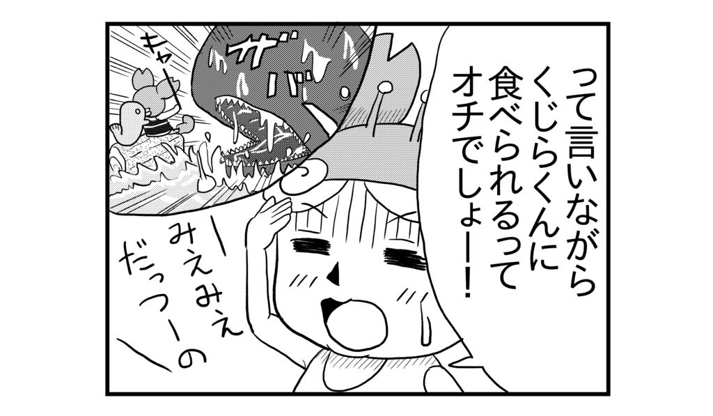 f:id:kanikanikaniyo:20160828161404p:plain