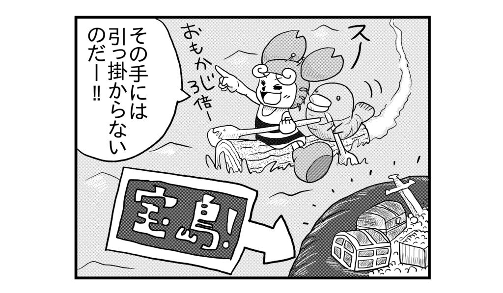 f:id:kanikanikaniyo:20160828161422p:plain