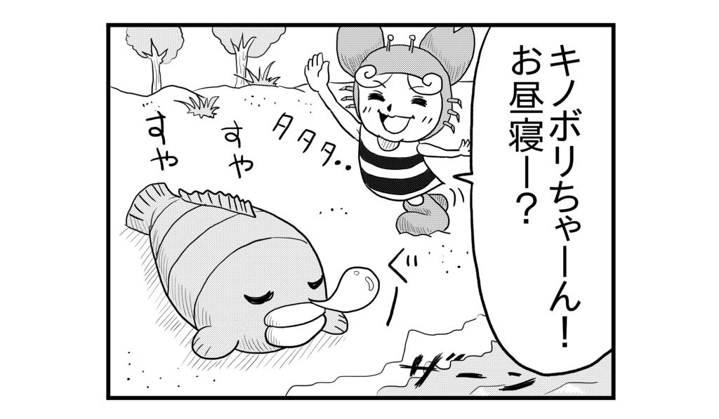 f:id:kanikanikaniyo:20160828161531p:plain