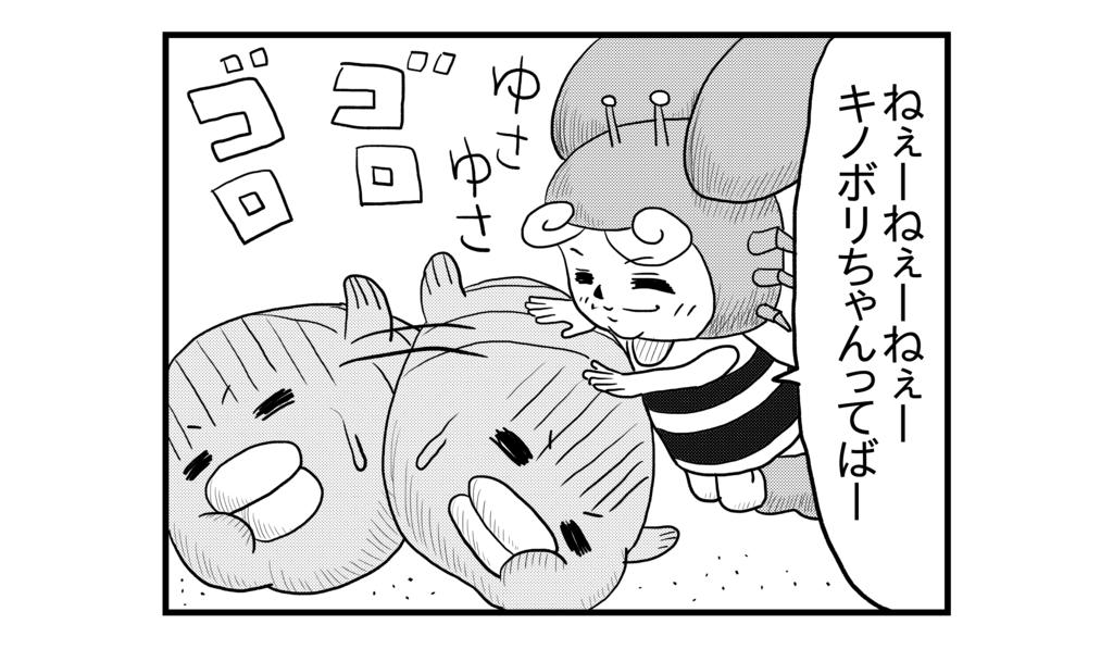 f:id:kanikanikaniyo:20160828161547p:plain