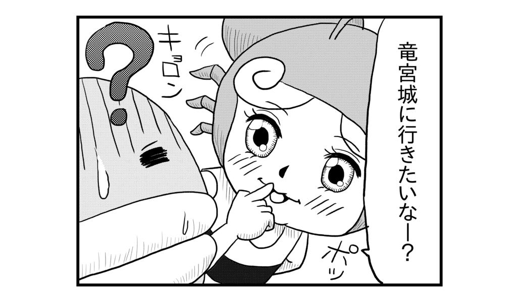 f:id:kanikanikaniyo:20160828161604p:plain
