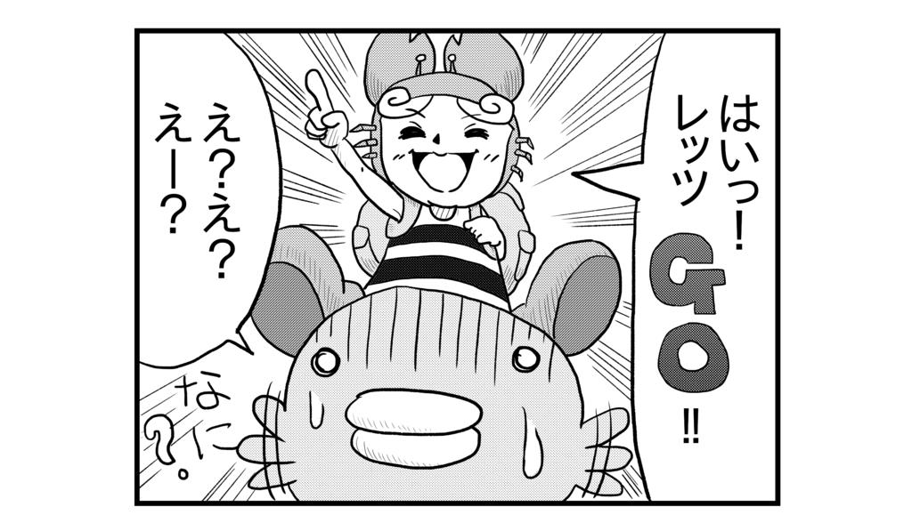 f:id:kanikanikaniyo:20160828161624p:plain