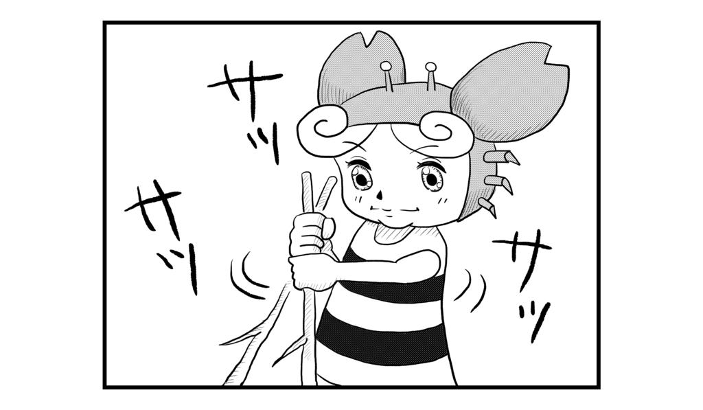f:id:kanikanikaniyo:20160828162125p:plain
