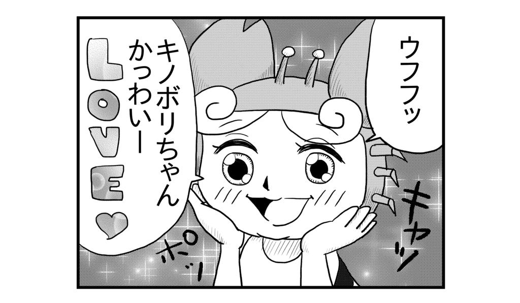 f:id:kanikanikaniyo:20160828162203p:plain