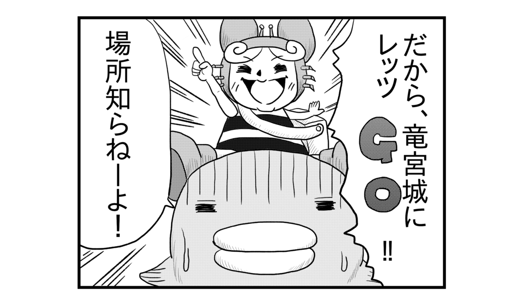 f:id:kanikanikaniyo:20160828162225p:plain