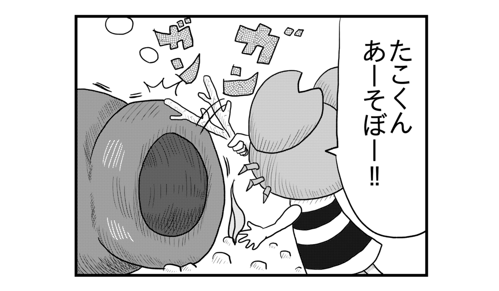 f:id:kanikanikaniyo:20160828162306p:plain