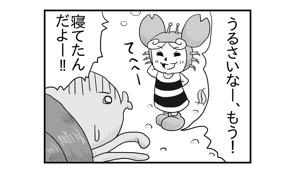 f:id:kanikanikaniyo:20160828162321p:plain