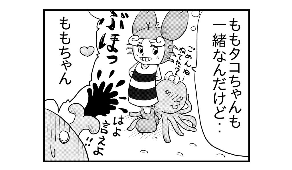 f:id:kanikanikaniyo:20160828162356p:plain