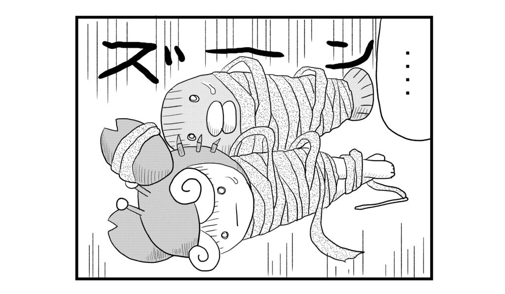 f:id:kanikanikaniyo:20160828162832p:plain