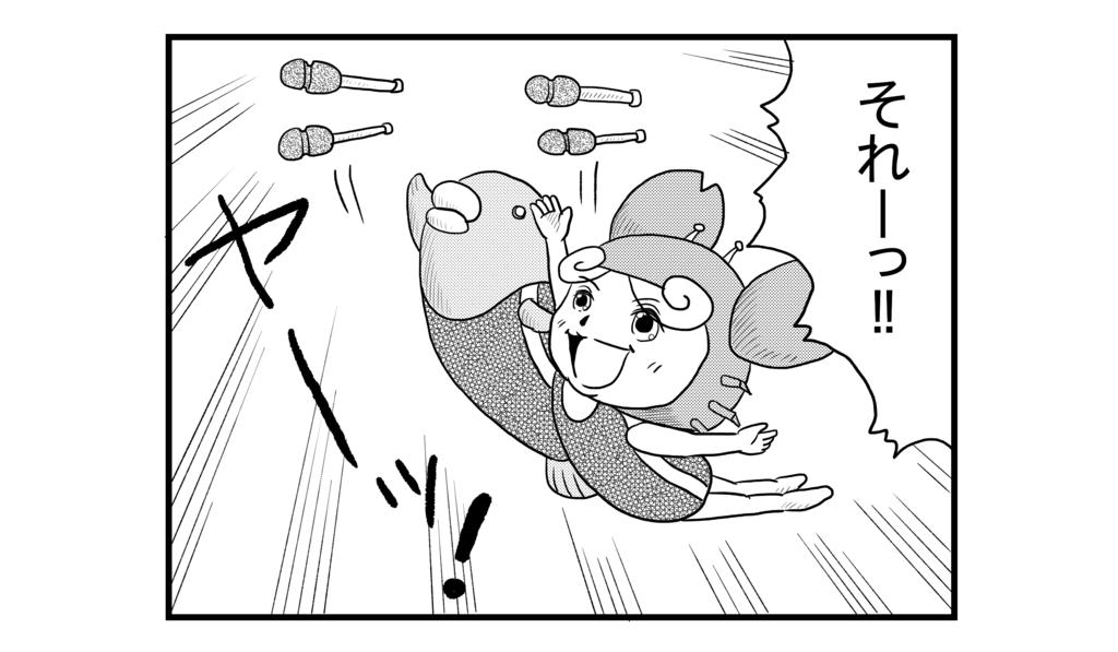 f:id:kanikanikaniyo:20160828162855p:plain