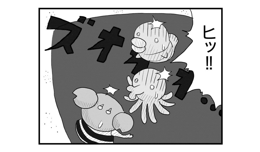 f:id:kanikanikaniyo:20160828163037p:plain