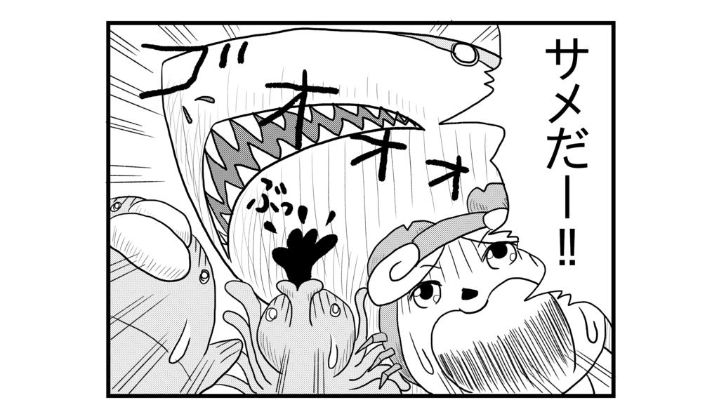 f:id:kanikanikaniyo:20160828163055p:plain
