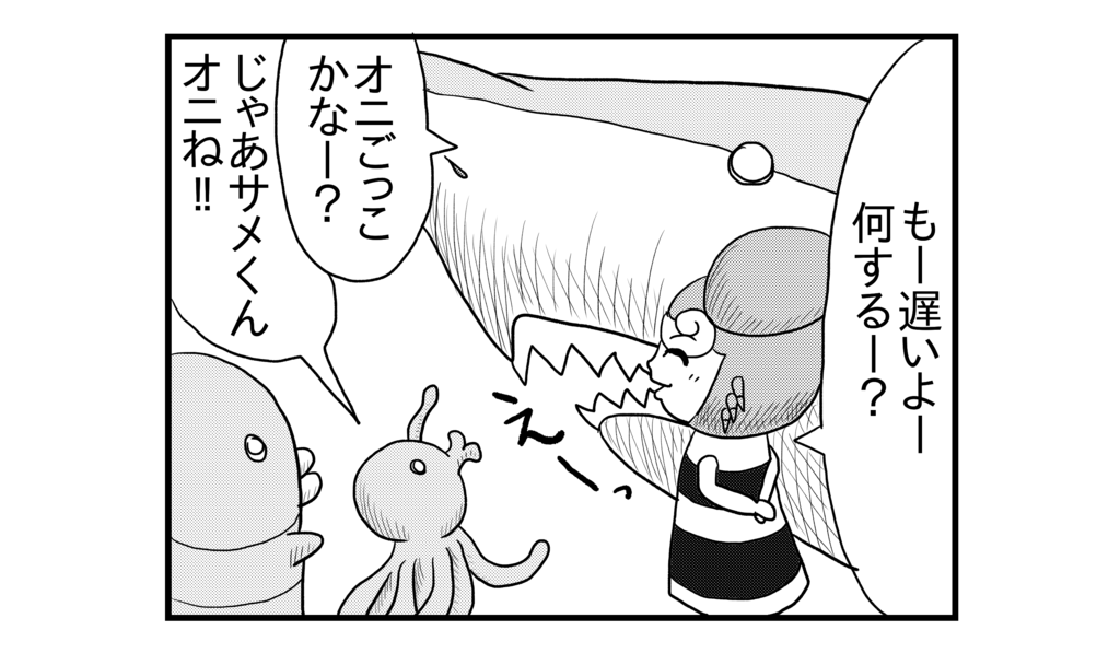 f:id:kanikanikaniyo:20160828163109p:plain