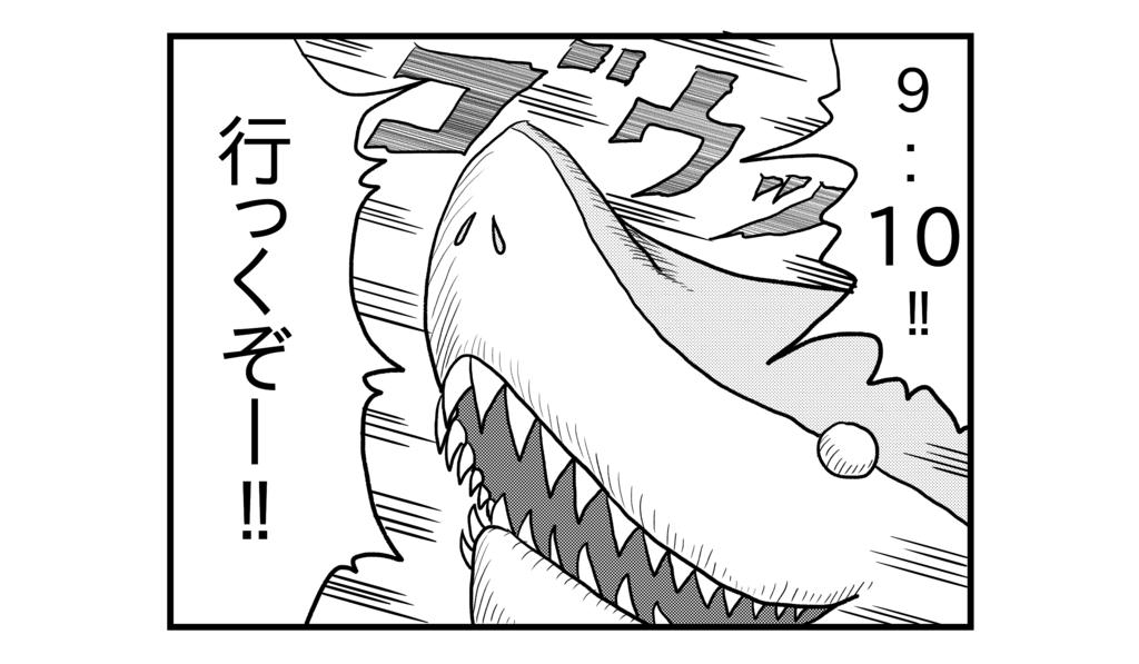 f:id:kanikanikaniyo:20160829151933p:plain