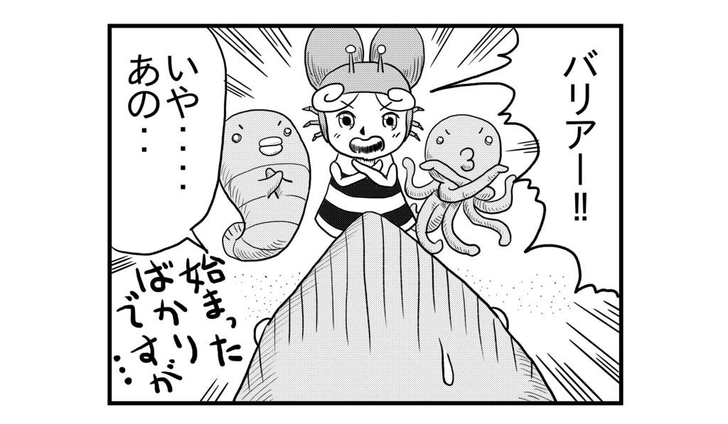 f:id:kanikanikaniyo:20160829152000p:plain