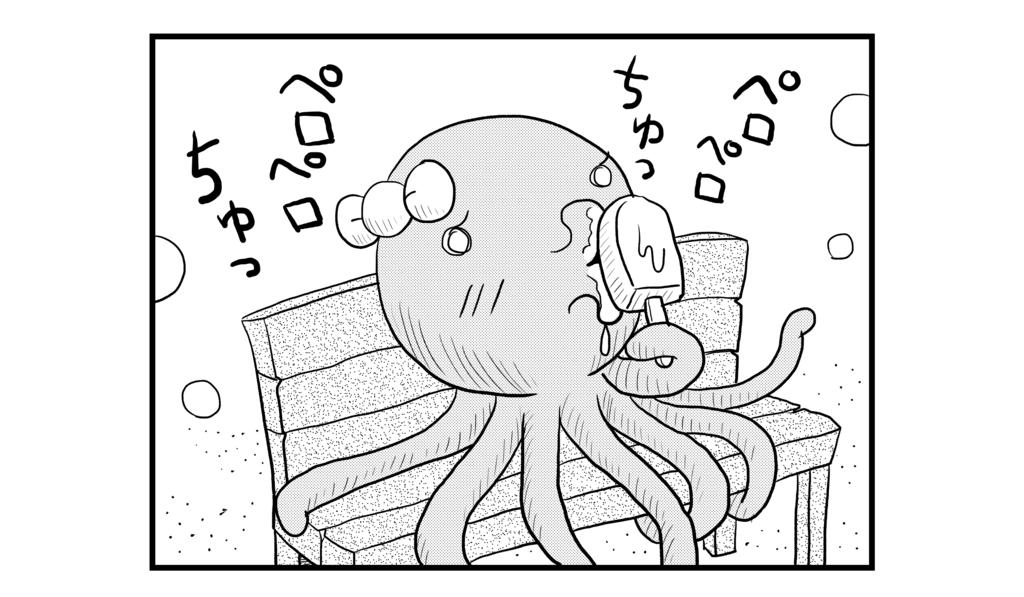f:id:kanikanikaniyo:20160829152043p:plain