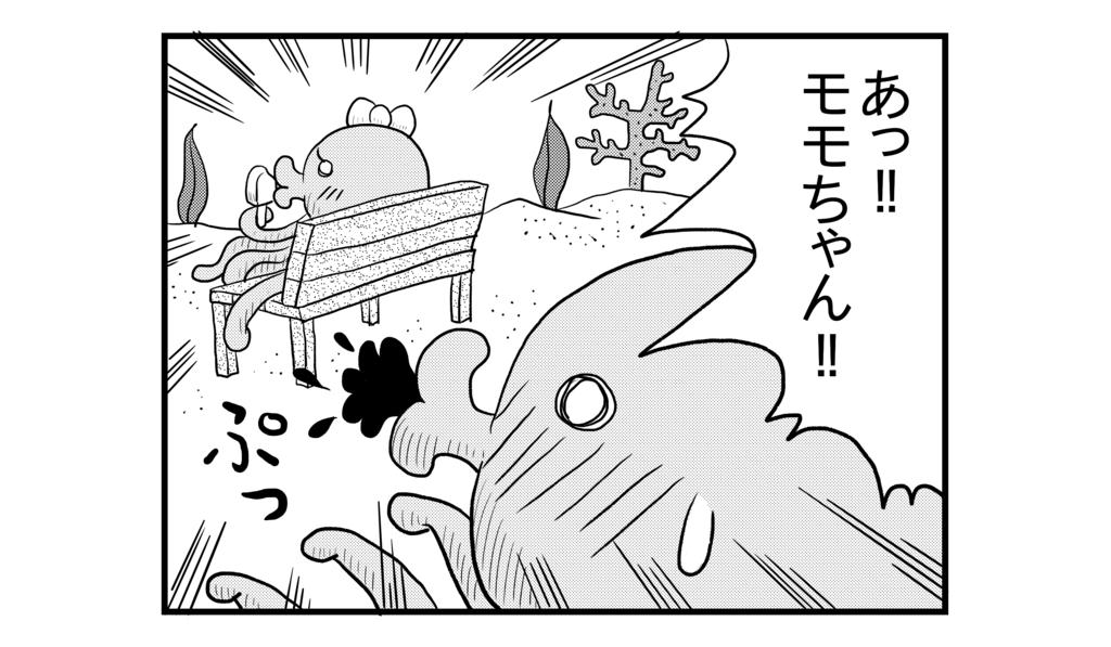 f:id:kanikanikaniyo:20160829152101p:plain