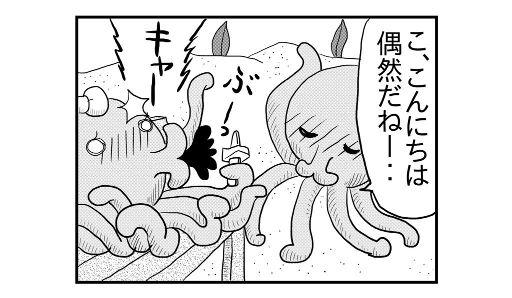 f:id:kanikanikaniyo:20160829152119p:plain