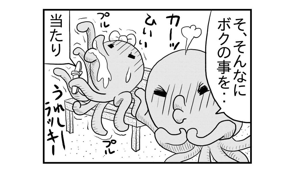 f:id:kanikanikaniyo:20160829152136p:plain