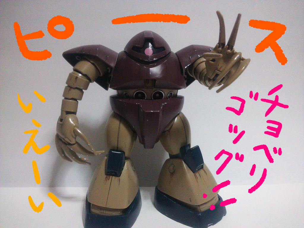 f:id:kanikanikaniyo:20160830014505p:plain