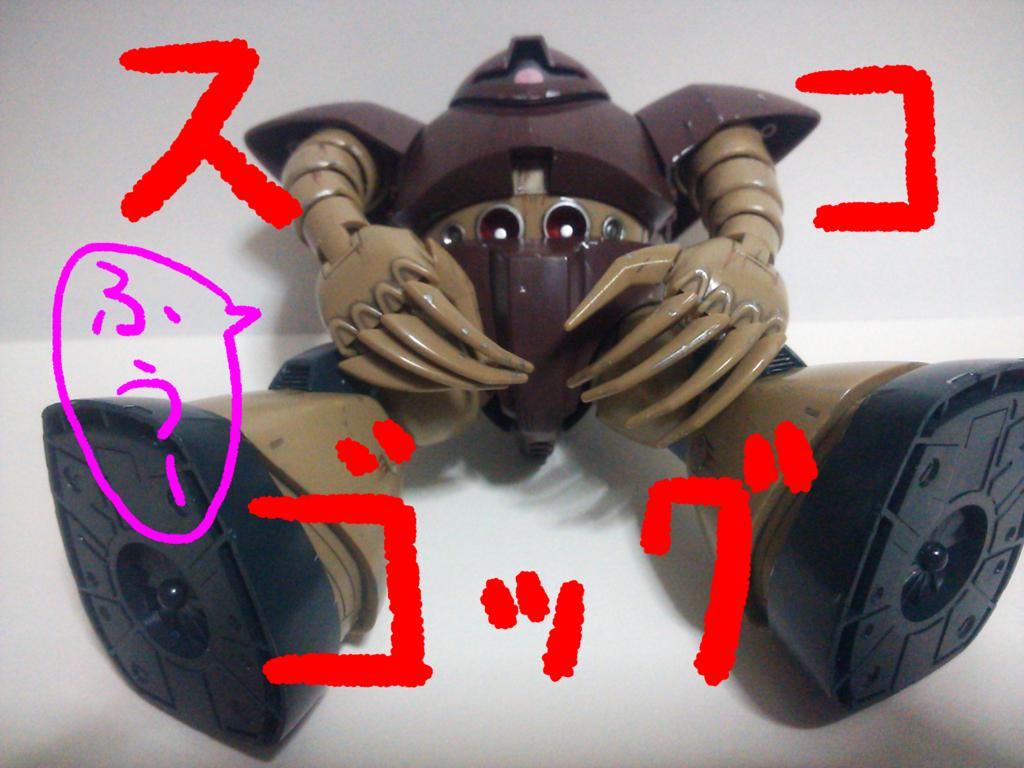 f:id:kanikanikaniyo:20160830014622p:plain