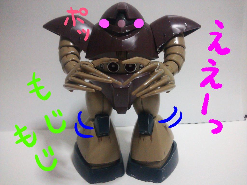 f:id:kanikanikaniyo:20160830043839p:plain