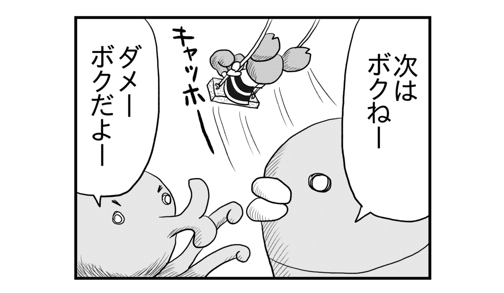 f:id:kanikanikaniyo:20160831151249p:plain