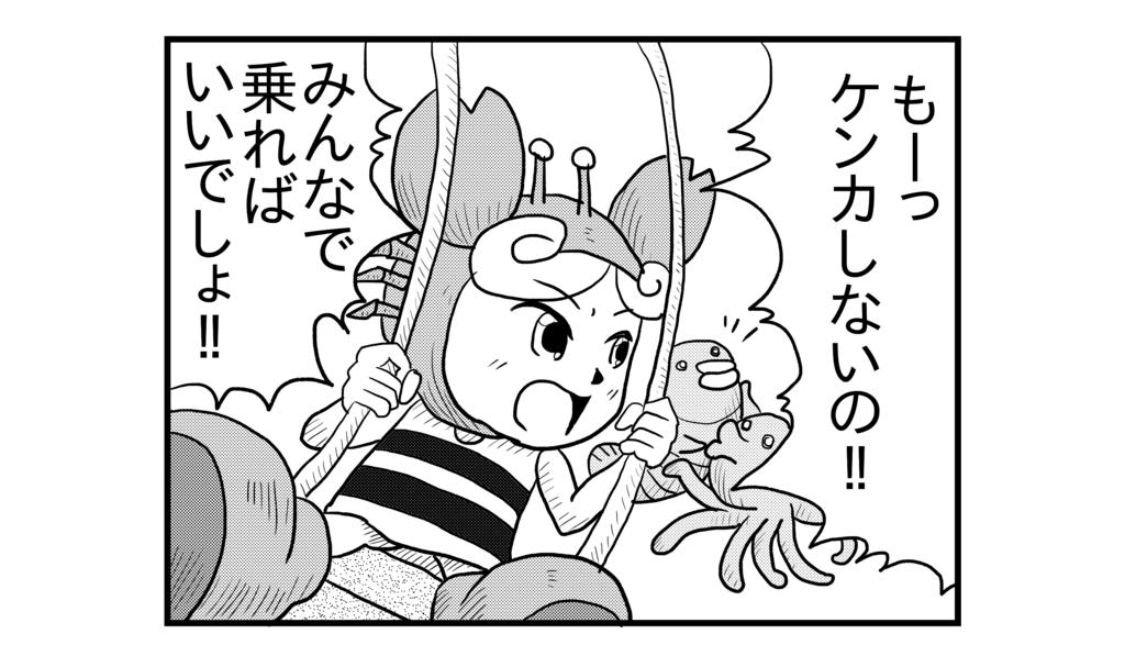 f:id:kanikanikaniyo:20160831151307p:plain