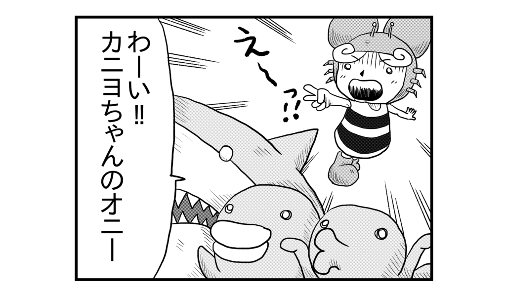 f:id:kanikanikaniyo:20160831151421p:plain