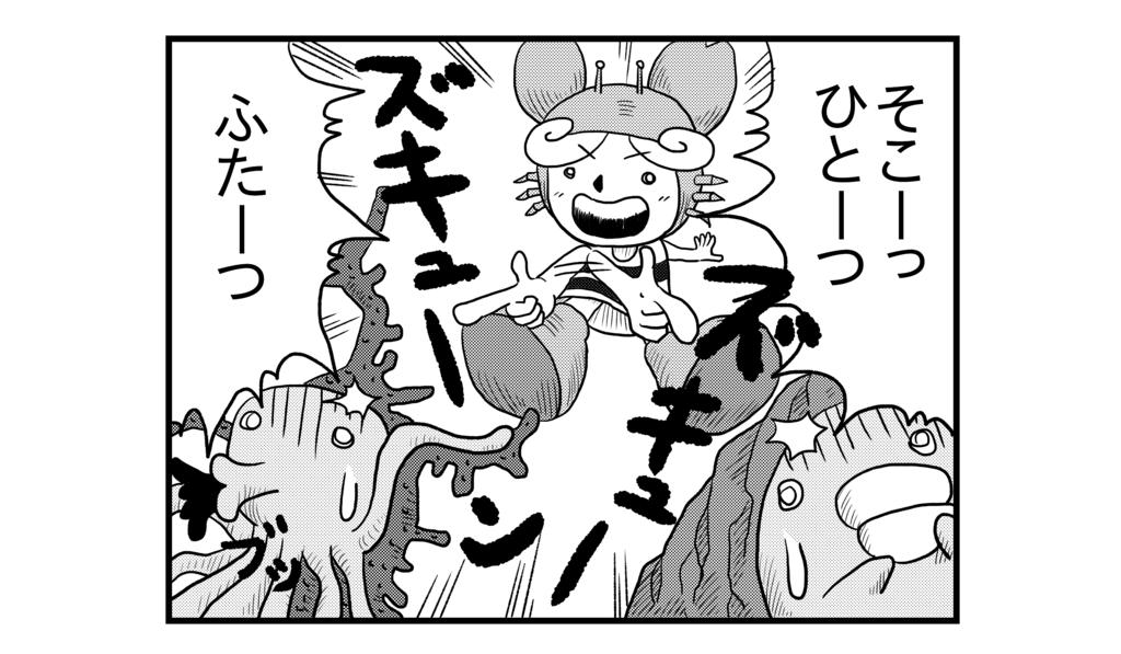 f:id:kanikanikaniyo:20160831151436p:plain