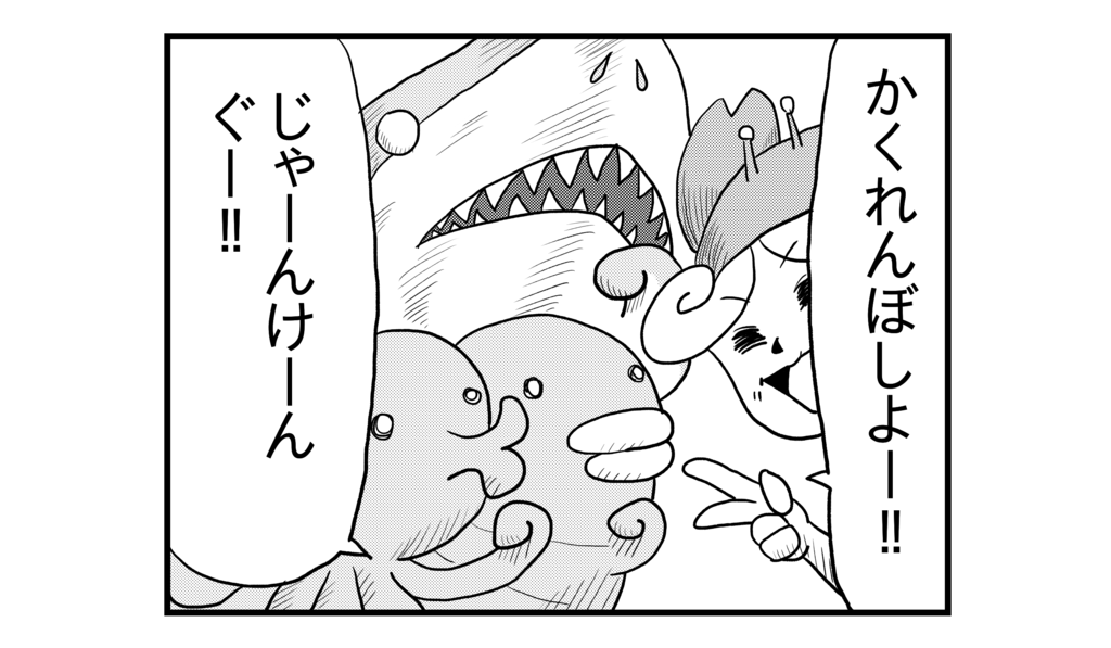 f:id:kanikanikaniyo:20160831201547p:plain