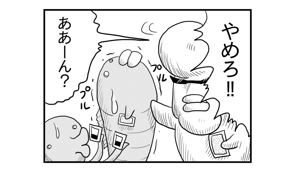 f:id:kanikanikaniyo:20160901164858p:plain