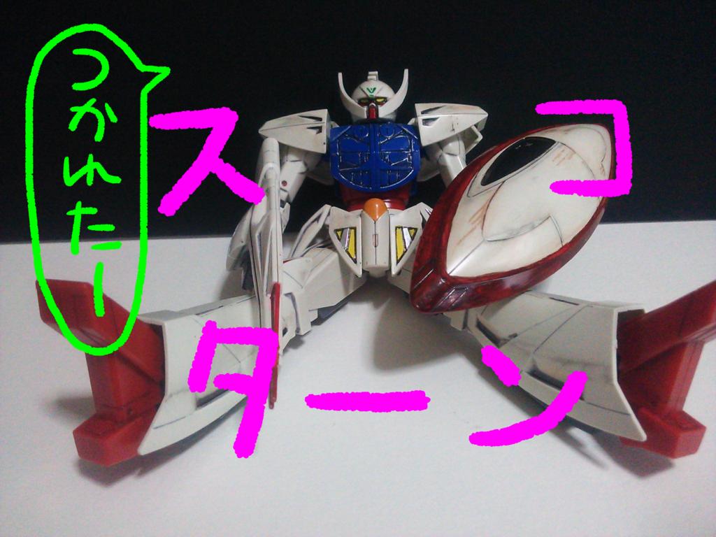 f:id:kanikanikaniyo:20160902145053p:plain