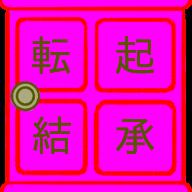 f:id:kanikanikaniyo:20160903001014p:plain