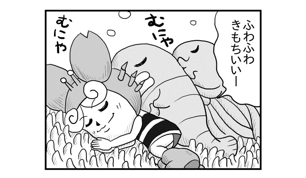 f:id:kanikanikaniyo:20160906164824p:plain
