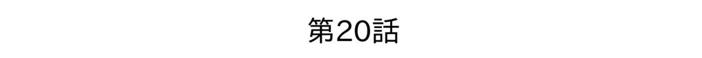 f:id:kanikanikaniyo:20160906165004p:plain
