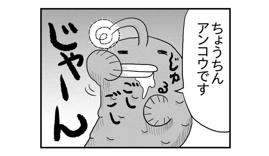 f:id:kanikanikaniyo:20160906165021p:plain