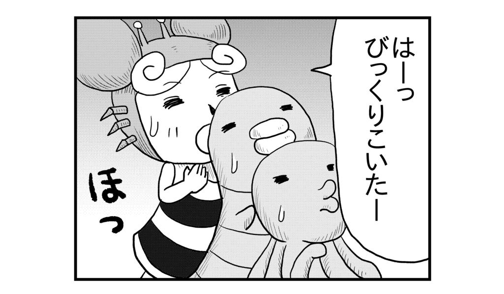 f:id:kanikanikaniyo:20160906165035p:plain