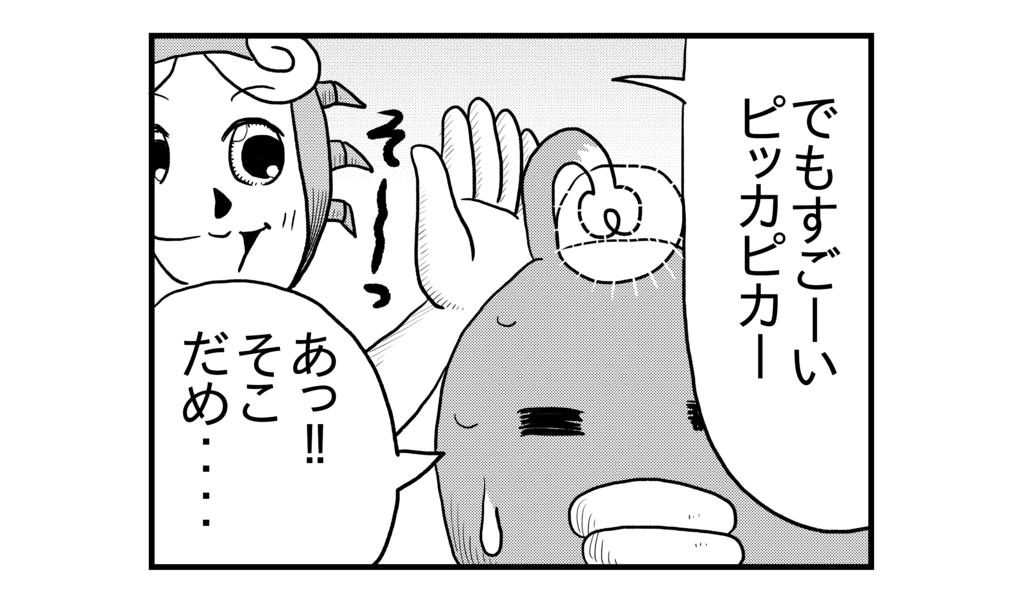 f:id:kanikanikaniyo:20160906165049p:plain