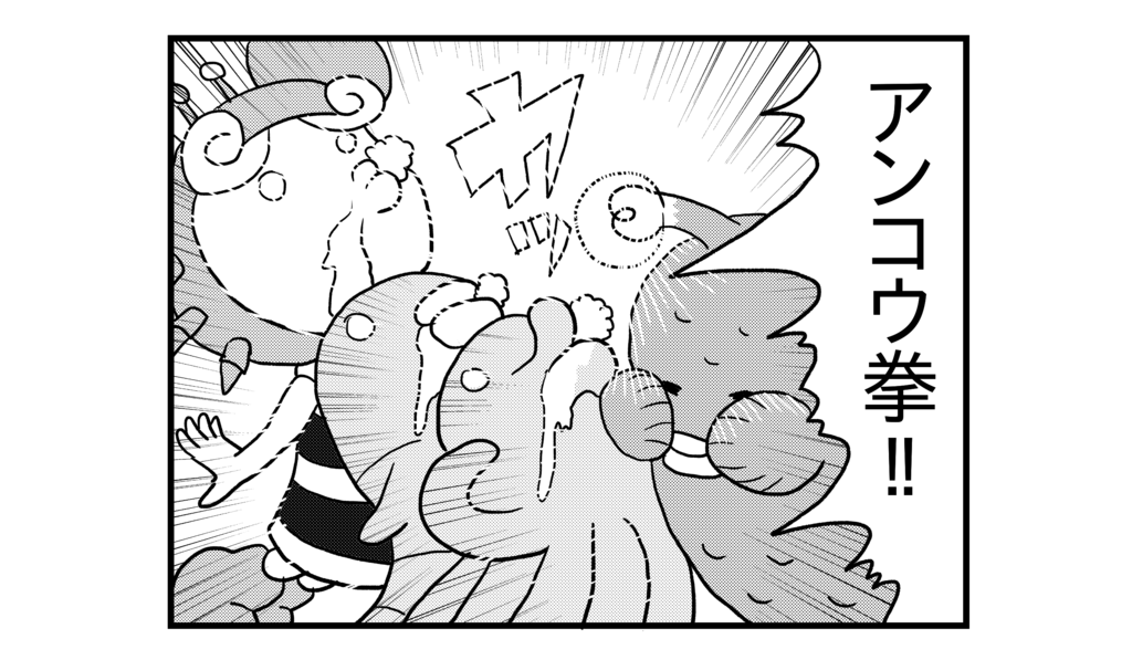 f:id:kanikanikaniyo:20160906165104p:plain