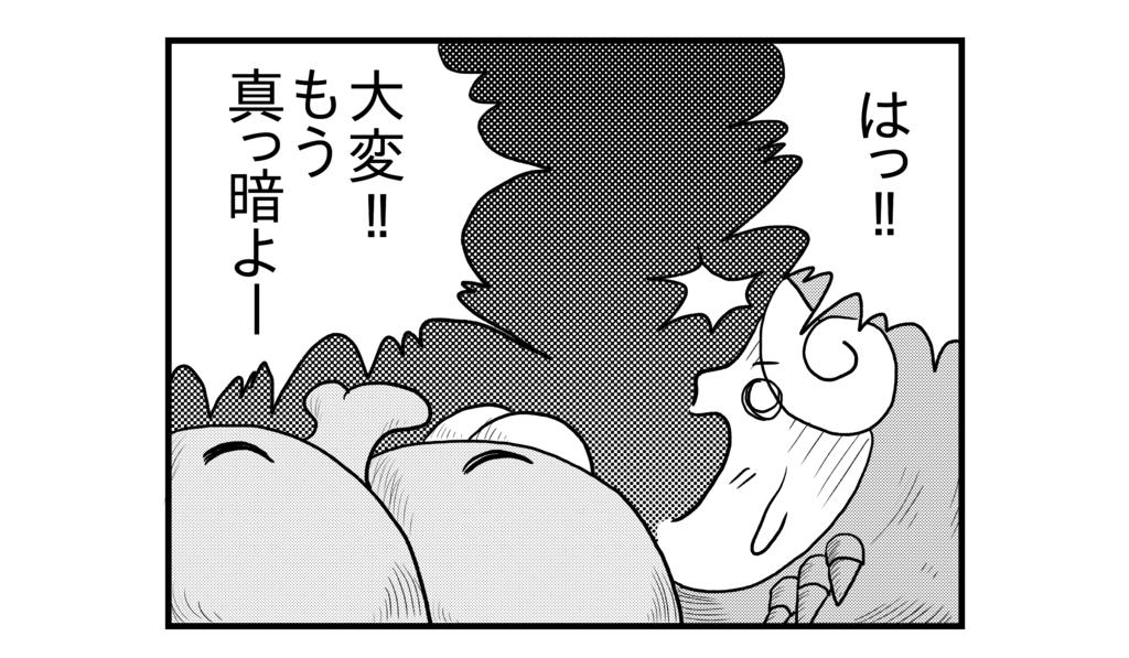 f:id:kanikanikaniyo:20160906213049p:plain