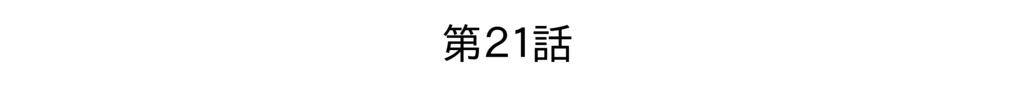 f:id:kanikanikaniyo:20160909170033p:plain