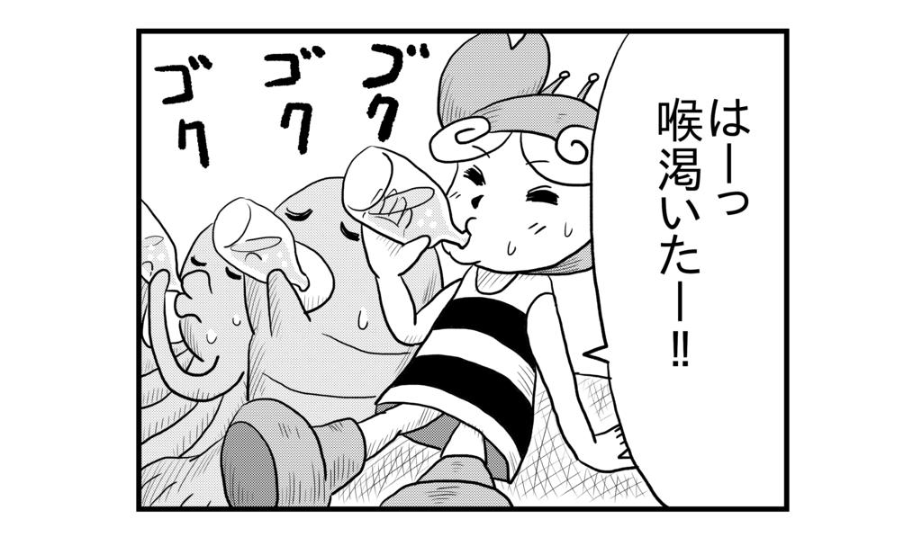 f:id:kanikanikaniyo:20160909170103p:plain